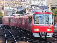 Meitetsu Rapid Exp. 3500 series 2.JPG