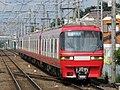 Meitetsu Rapid Ltd.Exp. R1800 Series.jpg
