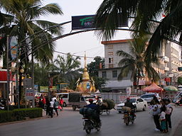 Mengla intersection.JPG