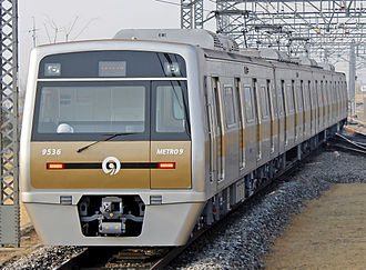 Seoul Subway Line 9 - Image: Metro 9 Class 9000 EMU