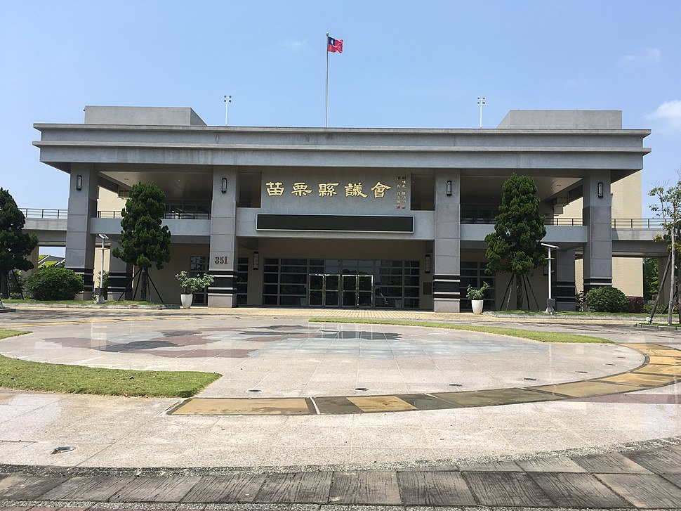 Miaoli County Council Building