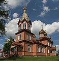 Michałowo - Orthodox church of St. Nicholas 05.jpg