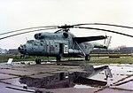 Mil Mi-6 Mil Mi-6 cn 76832098 Khodinka Air Force Museum Sep93 (16965512509).jpg
