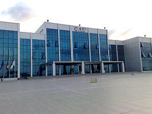 Girne American University - Image: Millennium Building