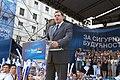 Milorad Dodik na konvenciji u Beogradu.jpg