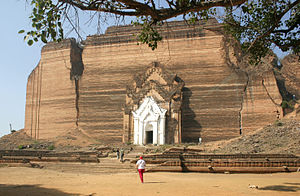 Bodawpaya - The unfinished Mantalagyi Stupa, intended to be the largest stupa in the world