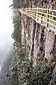 Mingyueshan, Jiangxi.jpg