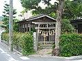 Mini Shrine - 金刀比羅神社 - panoramio.jpg