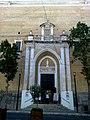 Minorque Mao Place Conquesta Eglise Santa Maria Entree Ouest - panoramio.jpg