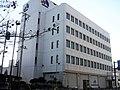 Mito Shinkin Bank Ishioka Chuo Branch.jpg