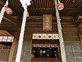 Mitsuke, Iwata, Shizuoka Prefecture 438-0086, Japan - panoramio (1).jpg