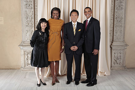 Hatoyama with Barack Obama, President of the United States Miyuki Hatoyama Michelle Obama Yukio Hatoyama and Barack Obama 20090923.jpg