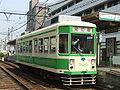 Model 7500 of Toei Transportation.jpg