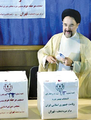 Mohammad Khatami - Iranian presidential election, 2005, first round - June 17, 2005.png