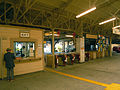 Mojiko Station H01.JPG