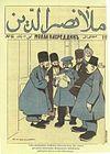Molla Nasreddin № 13.jpg