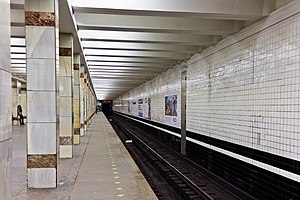 Molodyozhnaya (Moscow Metro) - Platform of the station