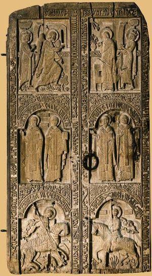 Vladislav II of Wallachia - Image: Monastery doors