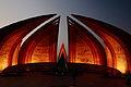 Monument of Pakistan 001.JPG