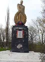Monument to Unknown Soldier, Karavan (01).jpg