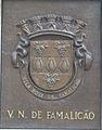 Monumento aos Arcebispos de Braga (Vila Nova de Famalição).JPG