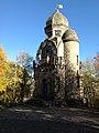 Monumentul Eroilor Dealul Magura Targu Ocna - perspectiva sud-vestică.JPG