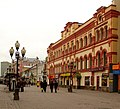 Moscow, Arbat 32.jpg