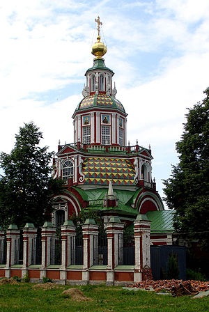 Church of St. John the Warrior - Image: Moscow, Bolshaya Yakimanka St.John