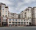 Moscow HouseOnEmbankment 6664.jpg