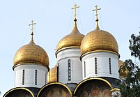 Exterior picture of the domes of Dormition Cathedral in Moscow