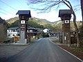 "Mount Hôrai-ji Buddhist Temple - Gate ""Ni-no-mon"".jpg"