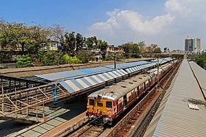 Vadala Road railway station - Wadala Road Station
