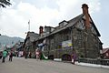 Municipal Corporation Building - Ridge - Shimla 2014-05-07 0932.JPG