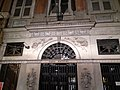 Museo del Risorgimento e istituto mazziniano - facciata esterna 3.jpg