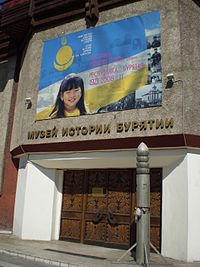 Museum of history Buryatia.JPG