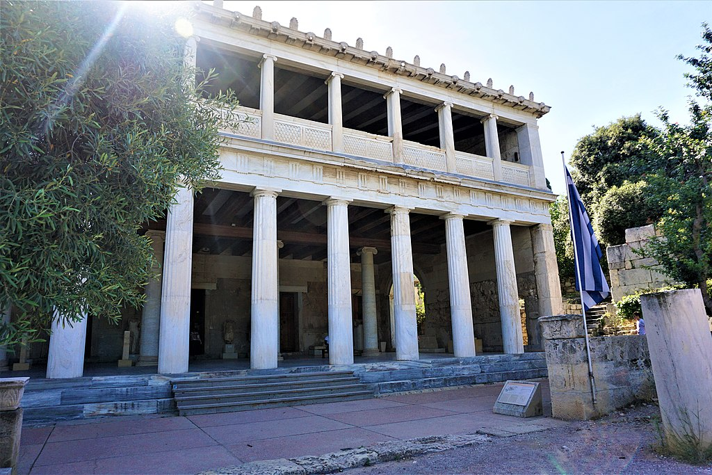 Museum of the Ancient Agora