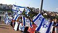 MyIsraelFacebook--ProTzukEytan001.jpg