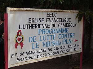 Evangelical Lutheran Church of Cameroon - The HIV/AIDS unit run by the EELC
