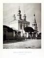 N.A.Naidenov (1882) V3.1.60. Nikolay v Vorobine.png