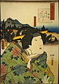 NDL-DC 1311762-Utagawa Kunisada-見立三十六歌撰之内 伊勢-嘉永5-crd.jpg