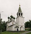 NNovgorod Church on IlynskayaHill NN27.jpg