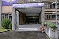 NTU Institute of Oceanography main entrance 20181209.jpg