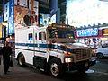NYC Transit armoured van.JPG