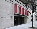 NYPL for the Performing Arts Amsterdam Avenue entrance.jpg