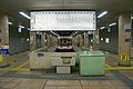 Nagaden Nagano sta02s5s4272.jpg