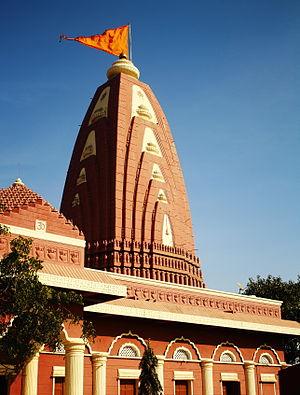 Nageshvara Jyotirlinga - Nageshwar Jyotirling Jamnagar Gujarat