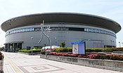Nagoya City Sports Complex (cropped).JPG