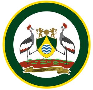 Nairobi County - Image: Nairobi City Logo