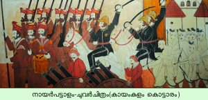 Nair - Nair soldiers with European army - A wall-painting at Krishnapuram Palace