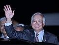 NajibAPEC2013.jpg